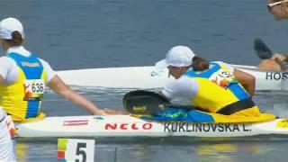 Чемпіонат світу-2018. Байдарка-двійка. 500 м. Вихід у фінал