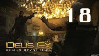 Deus Ex: Human Revolution #18 - Тонг