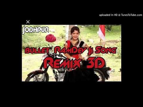 3D Brazil Mix Bullet Pataka Baba Ramdevji 2018 Hard Killer Party Remix DJ Rs Jat