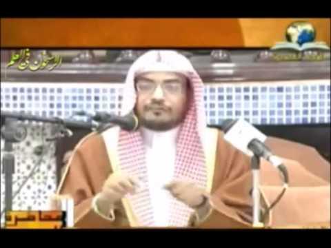 5 Stops before Ramadan, by Sheikh Salih Al-Maghamsi