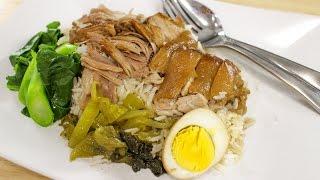 Pork Leg Stew (Kao Ka Moo) ข้าวขาหมู - Hot Thai Kitchen