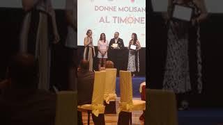Donne al Timone: il premio a Tina De Michele