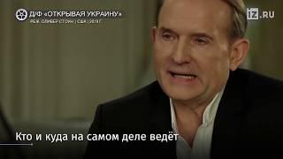 Оливер Стоун показал в Италии новый фильм о ситуации на Украине