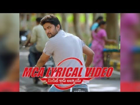 MCA Title Song Lyrical EDITED | MCA Movie...