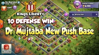 Clash Of Clans - 10 Defense Win Dr Mujtaba New Trophy Push Base Legend League / Anti 1 Star & Anti 2