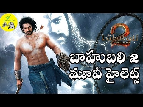Thumbnail: Bahubali 2 Movie Highlights 2017 | Latest Telugu Movie Bahubali 2 Trailers || Prabhas,thamanna || cm