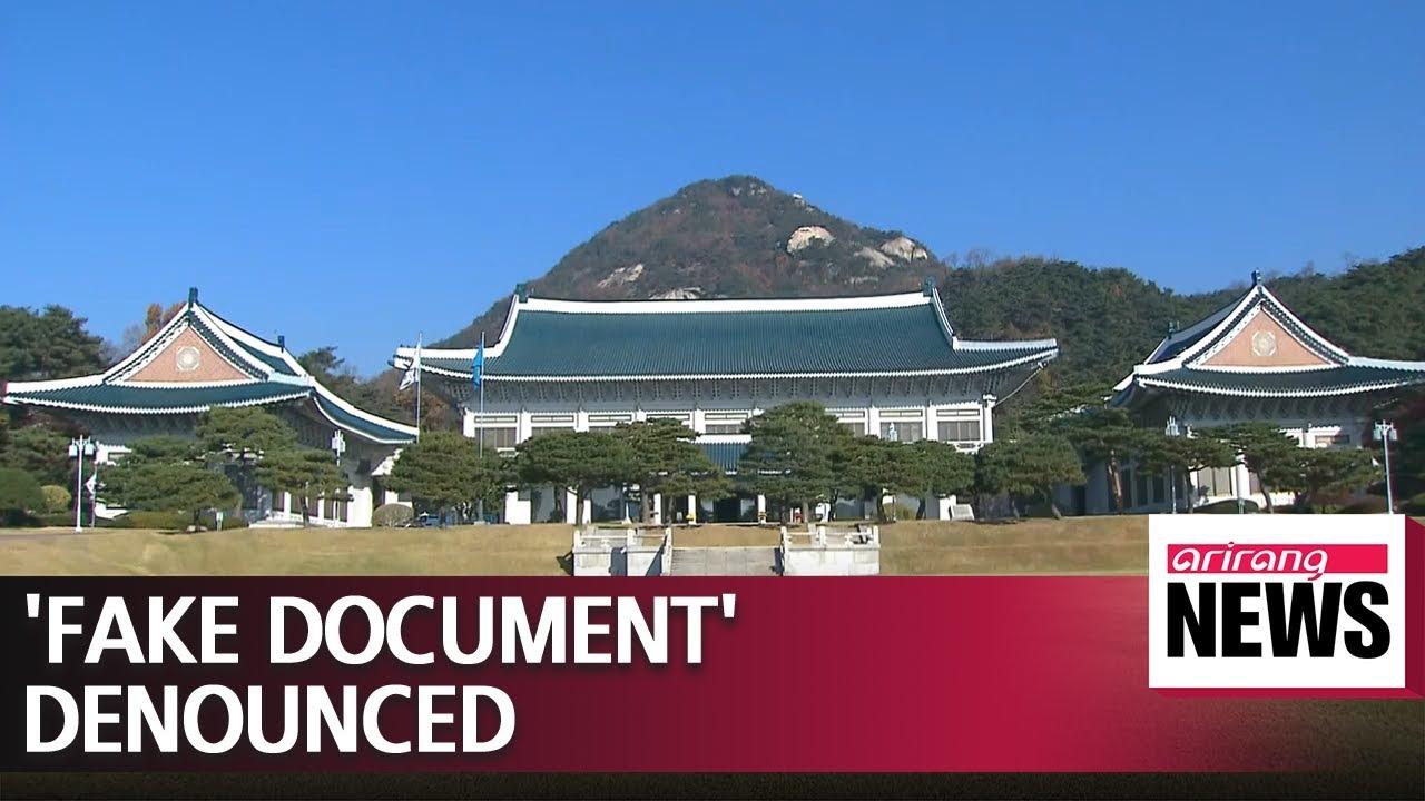 Blue House requests police probe into e-mail claiming S  Korea-U S  rift