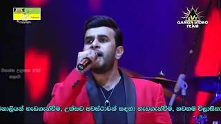 Flashback - Live In Thalawa NSC Wasantha Udanaya 2018 - Full Show