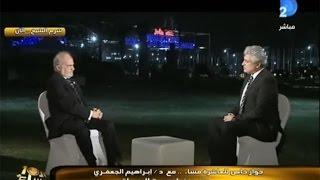 لقاء قناة دريم 2 المصرية مع د.ابراهيم الجعفري وزير الخارجية العراقي في شرم الشيخ مع وائل الابراشي