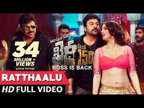 Ratthaalu Full Video Song | Khaidi No 150 Full Video Songs | Chiranjeevi, Lakshmi Rai | DSP| Rathalu