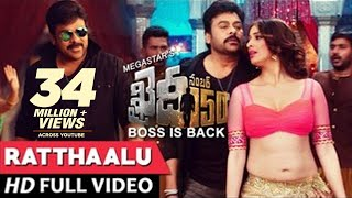 Ratthaalu Full Video Song  Khaidi No 150 Full Video Songs  Chiranjeevi, Lakshmi Rai  Dsp Rathalu