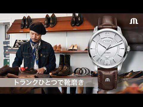 トランクひとつで靴磨き\u2013 Ryosuke Sakazume The Shoeshiner