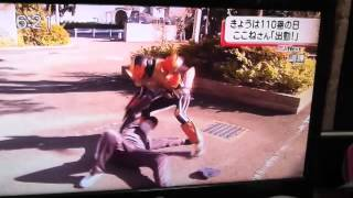 MRT夕方ニュース.