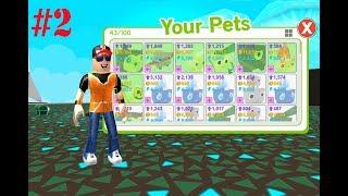 #2 Roblox Pet Simulator Golden Pets Reaper Fire King Tank Ice Queen Tier 12