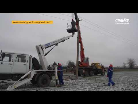 МРСК Северного Кавказа провело масштабные учения