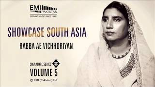 Rabba Ae Vichhoriyan | Reshma Jee | Showcase South Asia - Vol.5
