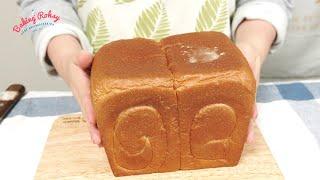 우리집 필수아이템! 풀먼식빵 만들기(기계반죽) : 베이…