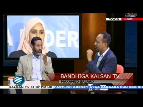 BANDHIGA KALSAN TV 25 09 2018