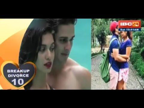Ulala || Top 10 'Breakup- Divorce' 2017 ||...