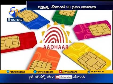 UIDAI Announces Phased Rollout of Face Authentication with Telcos | from September 15