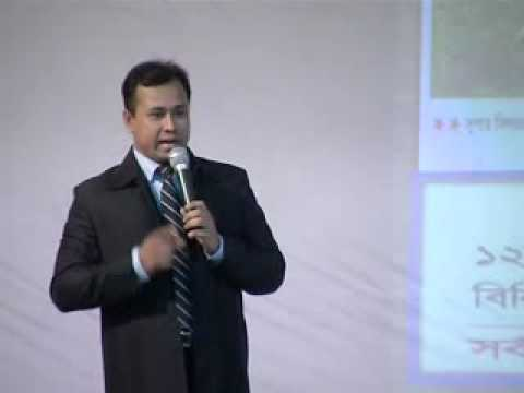 Business Seminar by Shamim Chowdhury - Destiny-2000 Ltd (2)