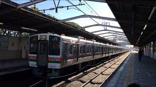 315系で置き換え対象となるJR東海 211系5000番台