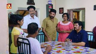 Aliyan Vs Aliyan  Comedy Serial  Amrita TV  Ep  327   പാസ്സ്വേഡ്   2018