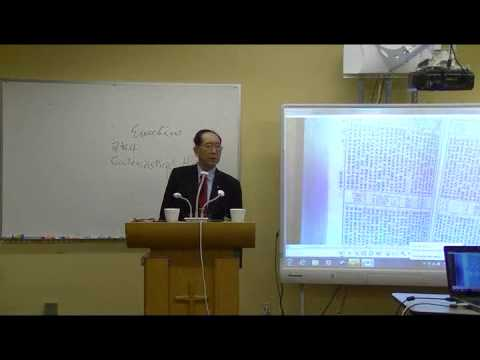 웨스트민스터신앙고백(5 - 7-2013)-얄라선교사훈련원