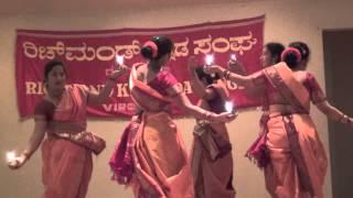Hachchevu Kannadada Deepa   RKS Rajyotsava 2012