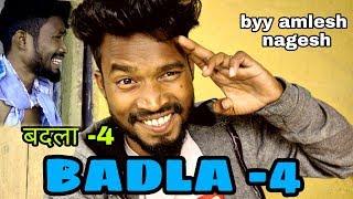 Badla -4!!cg comedy !!by amlesh nagesh Video