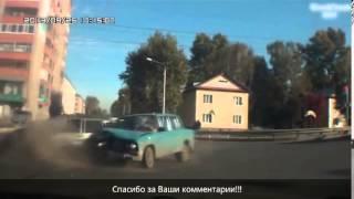 Дорожные страсти: Аварии с ВАЗами.  ВАЗ   это диагноз!