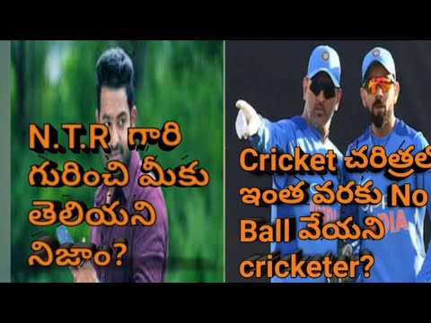 Top 10 Interesting and unknown facts in telugu  Facts you don't know  Balaji tech pad