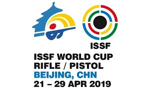 ISSF WC Rifle/Pistol Beijing, China 2019 Final 50m Rifle 3 Positions Men