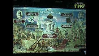 В Самаре открылся мультимедийный исторический парк