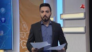 كيف تابعتم مقتل الشاب الجنيدي الذي قتلته دورية تابعة لمليشيا الانتقالي في عدن؟! | رايك مهم