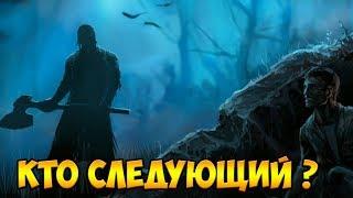 Horrorfield (Зона ужаса) ДАВАЙ ГЛЯНЕМ))