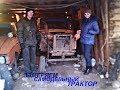 Поделки - Проект мой самодельный трактор часть-3 замеряем рулеткой и первая неудача