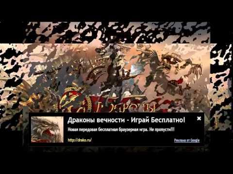 Играть в вулкан Назарово загрузить Игровое казино вулкан Нарьян-Ма скачать