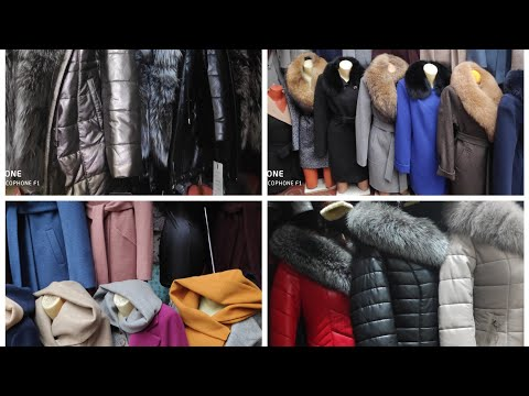 Рынок Садовод Куртки , Дублёнки , Пальто по Низким ценам.