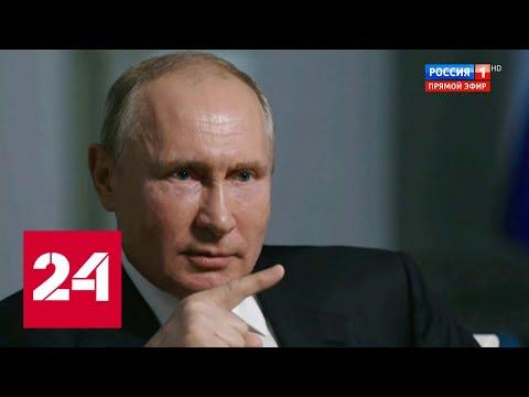 Путин заявил, что некоторые республики ушли из СССР с российскими землями. 60 минут от 22.06.20