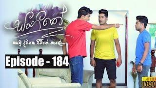 Sangeethe | Episode 184 24th October 2019 Thumbnail