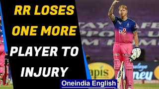 IPL 2021: Ben Stokes ruled out of the season after sustaining an injury | Oneindia News
