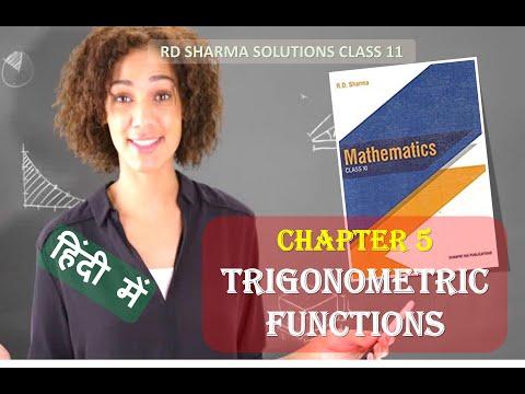 RD SHARMA SOLUTIONS CLASS 11 CHAPTER 5 Trigonometric Functions Ex 5 3 with  NCERT Math हिंदी 2