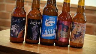 ТБП(18+): Волковская пивоварня