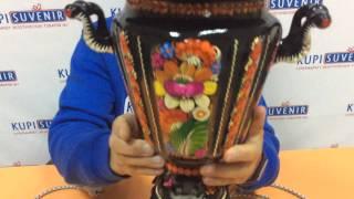 Самовар электрический «Мальвы»(http://kupisuvenir.com.ua/product/samovar-elektricheskij-malvy/ Кто сказал, что самовар — это дряхлый старик, который смотрится, как..., 2015-09-09T09:12:20.000Z)