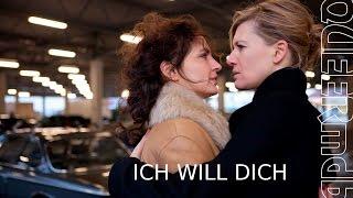 Ich will Dich (D 2014) -- lesbisch | lesbian themed [arte Trailer]