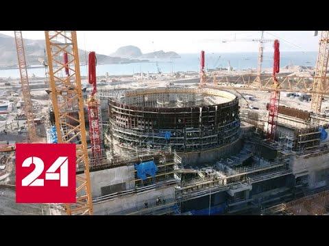 Путин и Эрдоган дали старт очередному этапу крупнейшего атомного проекта – Россия 24