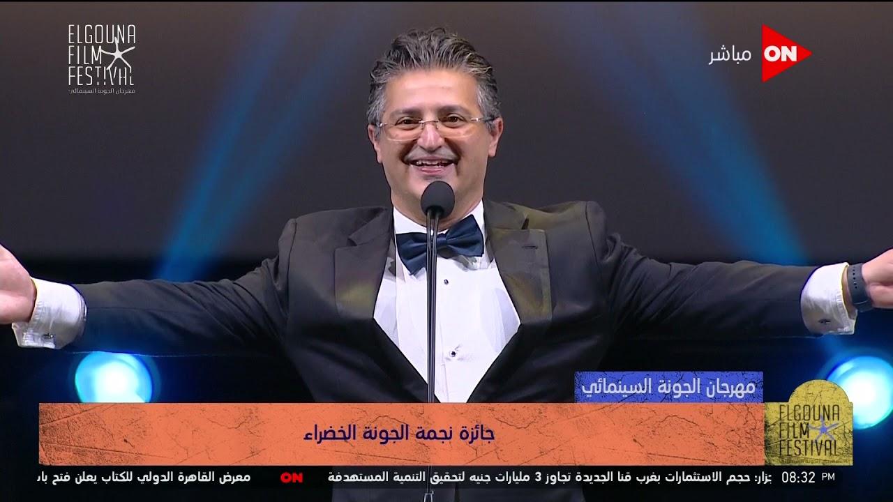 فيلم -كوستا برافا- للمخرجة منية عقل يحصل على جائزة نجمة الجونة الخضراء #مهرجان_الجونة  - نشر قبل 7 ساعة