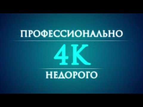 #tatruproduction музыкальный клип 4К, недорого!
