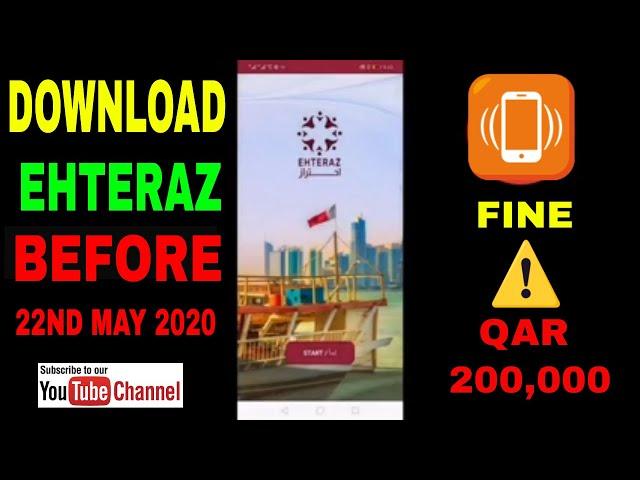 How to Install EHTERAZ Application - පහසුවෙන් EHTERAZ APP එක download කරගන්නේ කෙසේද?